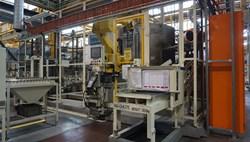 1 - Nihon Kohnetsu GGC-1000HT5 Block Deburring, Furnace & Handling Robot
