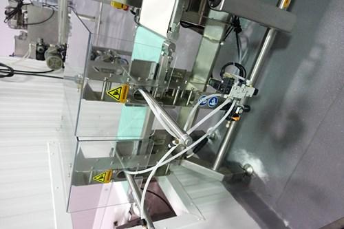 Juicero - Webcast Auction - 1 - Mettler Toledo Beltweigh XC Metal