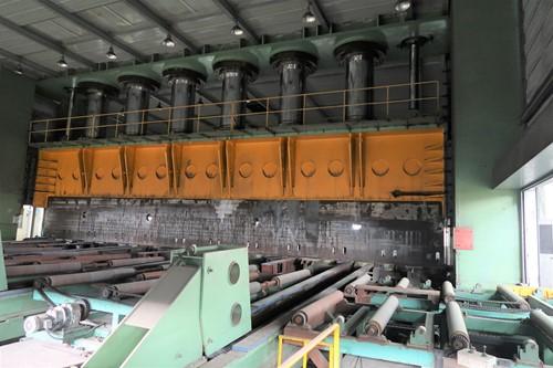 Miju Steel Co. Suncheon Factory