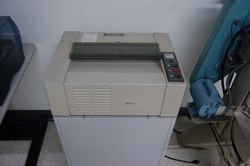 1 - Destroyit 4001B Paper Shredder