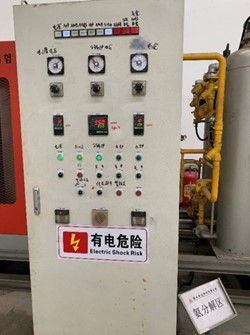 1 - Ammonia Gasifier of Bright Annealing Furnace Miscellaneous