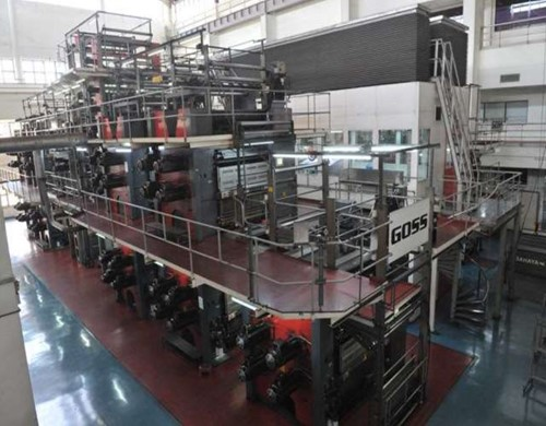 Offers Invited - Printing Press & Mailroom System
